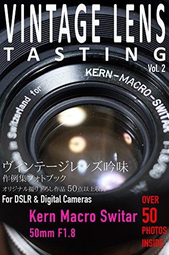 ヴィンテージ・レンズ・テイスティング Vol.2: ケルン・マクロスイター