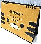 ●卓上カレンダー ●サイズ:A5(W210×H148) ●ページ数:7枚両面印刷(表紙込み) ●PP袋個包装 ●リングセパレート