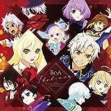 【Amazon.co.jp限定】I believe【ゲーム盤】(CD)(メガジャケ付き)