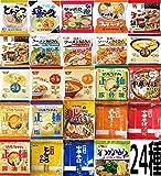 インスタント麺(袋麺)24種セット