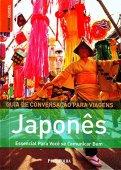 Japonés. Guía de conversación guías aproximadas