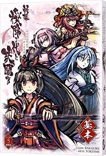 新幕 桜降る代に決闘を 基本セット