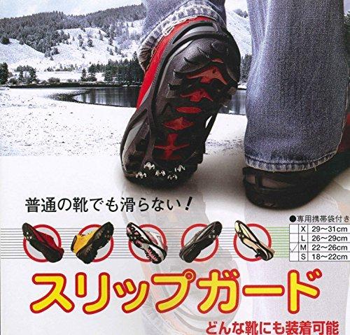 滑り止め【靴用スリップガードLタイプ(26~29cm)】