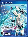 Hatsune Miku -Project DIVA- X Japanese ver. (Video Game)