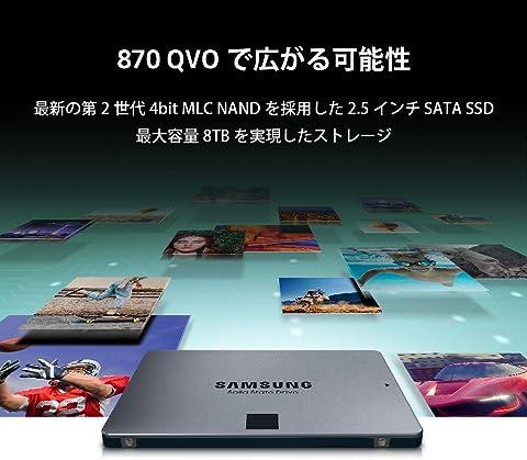 Samsung SSD 860QVO 4bit MlC NANDを採用した最大8TBのSSD