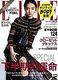 ELLE JAPON (エル・ジャポン) 2018年 7月号 トラベルサイズ