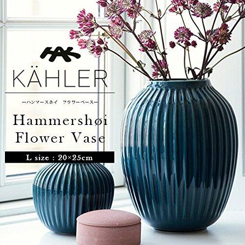 【正規日本代理店品】KAHLER/ケーラー/ハンマースホイ フラワーベース Lサイズ H:25cm 花瓶 (ダークグレー)