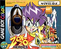 ZOKZOK HEROES ぞくぞくヒーローズ