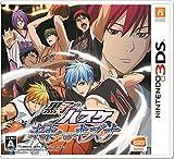 Kuroko no Basuke: Mirai e no Kizuna [3DS]