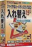 日本語版 Windows XP(Service Pack 3以上)、Windows Vista/7/8/8.1/10 (XPを除き64bit版対応) ※XPでOSに起因する問題発生時は調査・解決することができない状態になる可能性があります。 PC/AT互換 対応OSが正常に動作し、かつ256MB以上のメモリ(1GB以上推奨)。Windows PE版を使用する場合は、768MB以上のメモリ(1GB以上推奨) 80MB以上のハードディスク空き容量(プログラムの展開用) ※別途Microsoft .N...