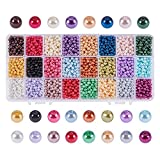 PH PandaHall 1 Box (About 5520 pcs) 24 Color 4mm Environmental Dyed Round Glass Pearl...