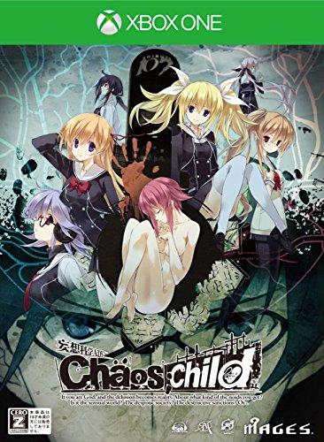 CHAOS;CHILD(限定版) (設定資料集、二枚組サウンドトラックCD 同梱) - XboxOne