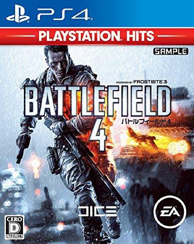バトルフィールド 4 PlayStation (R) Hits - PS4