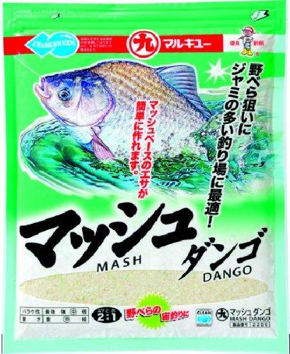 マルキュー(MARUKYU) マッシュダンゴ