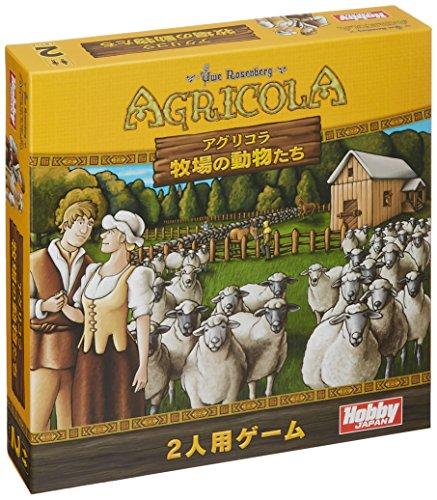 アグリコラ 牧場の動物たち (Agricola: All Creatures Big and Small) 日本語版 ボードゲーム