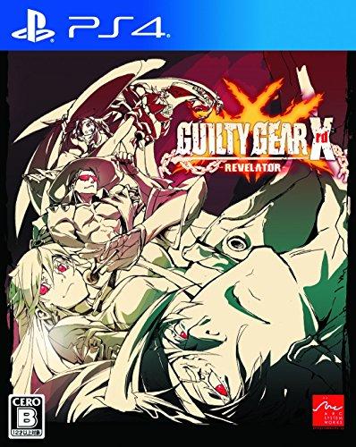 GUILTY GEAR Xrd -REVELATOR- - PS4