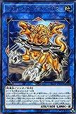 トロイメア・ケルベロス レア 遊戯王 フレイムズ・オブ・デストラクション flod-jp045