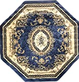 Deir Debwan Traditional Octagon Aubusson Floral Area Rug Persian Blue Burgundy Beige Ivory Design 602 (5 Feet 3 Inch X 5 Feet 3 Inch)