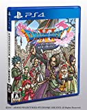 Dragon Quest XI (11) [Only In Japanese Language] Echoes of an Elusive Age PS4 Sugisarishi Toki o Motomete [Japan Import] (Video Game)