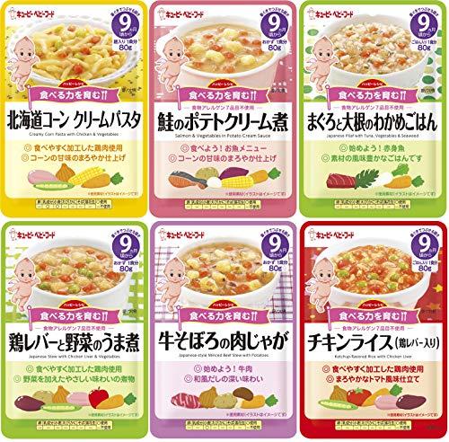 キユーピー ハッピーレシピ バラエティセット 12袋(6種×2袋) 【9ヵ月頃から】