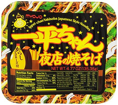 Myojo Ippeichan Yakisoba Japanese Style Instant Noodles