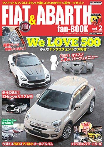 FIAT & ABARTH fan-BOOK vol.2 (CARTOP MOOK)