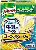 クノール カップスープ 冷たい牛乳でつくる コーンポタージュ 3P×4個