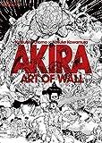 渋谷パルコ限定 AKIRA ART OF WALL 大友克洋 アキラ Tシャツ 半袖 XLサイズ