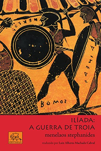 Iliad: the Trojan War (Greek Mythology Book 5)