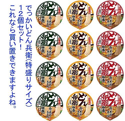 日清どん兵衛 特盛シリーズ 3種類×12(36食)セット