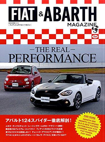 FIAT&ABARTH MAGAZINE(フィアット&アバルトマガジン) (NEKO MOOK)