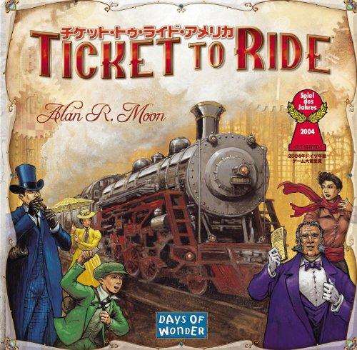 チケット・トゥ・ライド アメリカ (Ticket to Ride) 日本語版 ボードゲーム
