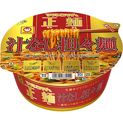 マルちゃん正麺 カップ 汁なし担々麺 132g ×12個