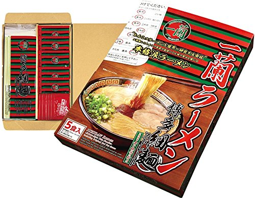 Japanese populer Ramen 'ICHIRAN' instant noodles tonkotsu 5 meals(Japan Import)