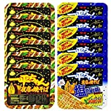 Myojo Ippeichan Yakisoba Japanese Style Instant Noodles, Original and Shio 4.77-Ounce Tubs (Pack of 12)