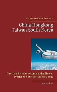 China Hongkong Taiwan South Korea