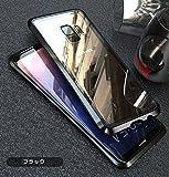 【YOUNGE】 Galaxy S9+ ケース アルミ バンパー クリア 透明 強化ガラス 背面パネル付き レザ……