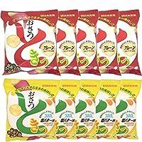 【Amazon.co.jp限定】 味覚糖 おさつどきっ アソート【YR】 2種計10袋入