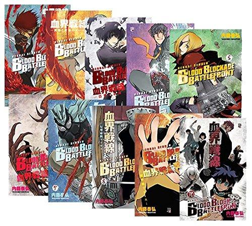 Coleção Blood Blockade Battlefront - Volumes de 1 à 10