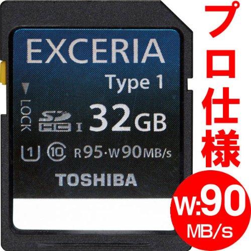 Toshiba SDHC Card 32GB SD-H32GR7WA9 EXCERIA TYPE 1並行輸入品