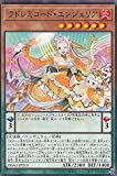 遊戯王 DBAG-JP019 ラドレミコード・エンジェリア (日本語版 ノーマル) エンシェント・ガーディアンズ