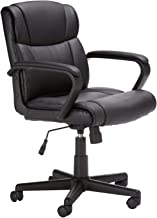 AmazonBasics Leather-Padded, Adjustable, Swivel Office Desk Chair with Armrest, Black
