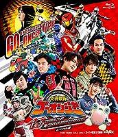 炎神戦隊ゴーオンジャー 10 YEARS GRANPRIX スペシャル版 [Blu-ray]