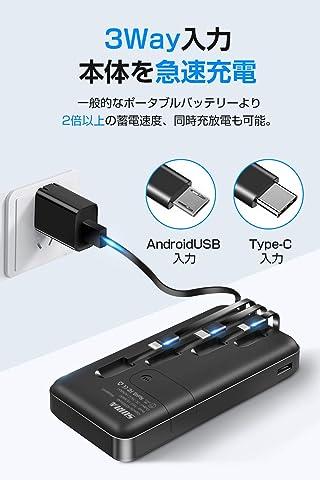 SURIA モバイルバッテリー 40200mAh 3way入力