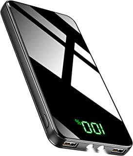 モバイルバッテリー 超大容量 25800mAh 【新登場&LEDライト付き】 パススルー機能搭載 携帯充電器 LCD残量表示 2USBポート 2.1A急速充電 二台同時充電 旅行/出張/緊急用 防災グッズ PSE認証済 iPhone/iPad/Android各種対応 (ブラック)