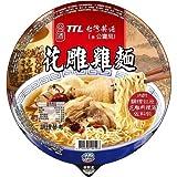 《台酒 TTL》 花雕鶏碗麺200g(老酒煮込鶏肉カップラーメン) 《台湾 お土産》 [並行輸入品]