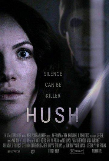 Hush 2018