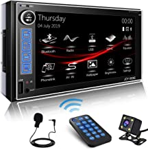 SJoyBring JOY-9086 Double Din HD Capacitive Touch AM/FM Car Stereo – 10 Band EQ,..