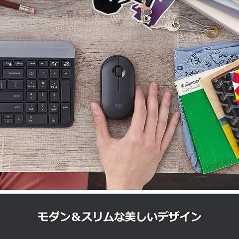 Logicool M350 モダン & スリムデザイン