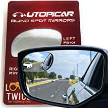 Blind Spot Mirrors. Unique design Car Door mirrors / Mirror for blind side engineered by..
